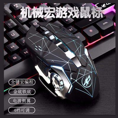 烽火狼游戏鼠标有线台式机电脑配件LOL网吧电竞吃鸡神器鼠标宏