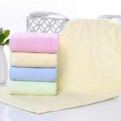 毛巾女水星家纺美容巾加厚竹纤维成人儿童吸水3/4/5条装洗脸面巾