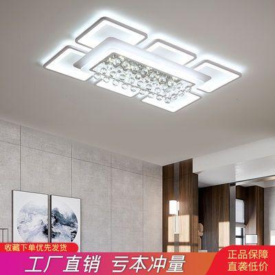好看的吸顶灯客厅灯水晶长方形现代简约温馨卧室led遥控餐厅灯