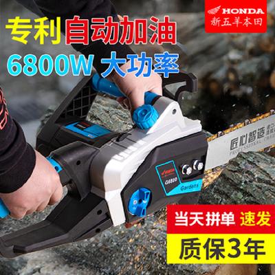 新五羊本田电锯家用伐木锯多功能电链锯木工手提大功率小型电动锯