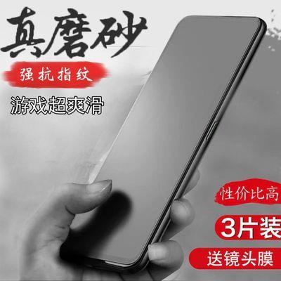 小米9/cc9/8/se/6/mix2s磨砂钢化膜红米note8/7Pro防指纹8a手机膜