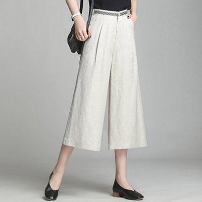 2020阔腿裤女宽松休闲高腰直筒七分裤垂感棉麻夏季薄款大码九分裤