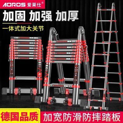 爱莱仕 伸缩梯子人字梯铝合金加厚折叠梯家用多功能升降梯工程楼