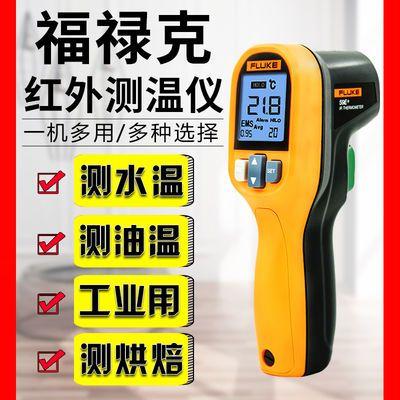 福禄克F59红外线测温仪FLUKE高精度测温枪MT4max温度计工业F62MAX