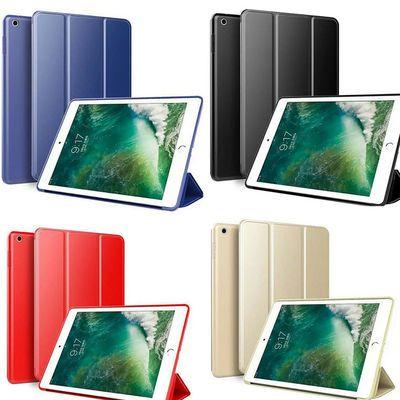 iPadAir3保护套2019苹果10.2寸平板mini345电脑10.5硅胶超薄9.7寸