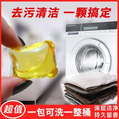 2020新品特卖10-80颗家庭装洗衣凝珠超浓缩洗衣液球持久留香强力