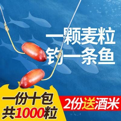 【一七八急速钓】腥香小麦钓鱼饵料鲫鱼鲤鱼草鱼鳊鱼野钓黑坑通杀