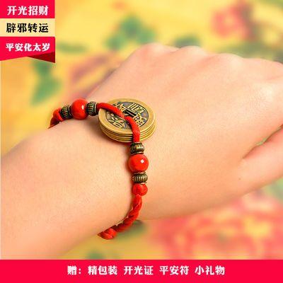新款五帝钱脚链红绳辟邪防小人复古中国风铜钱开光本命年成人转运