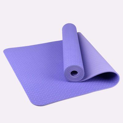 瑕疵品处理tpe瑜伽垫子地垫家用双面防滑初学者健身垫瑜珈垫6mm