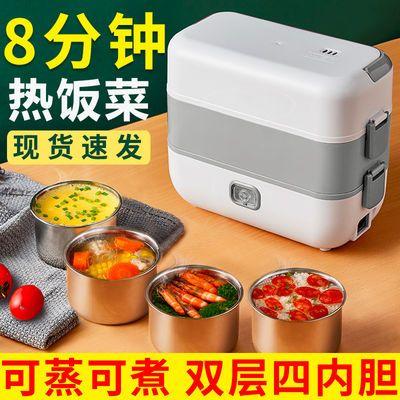 多功能电热饭盒家用保温饭盒上班族加热饭盒插电蒸饭器自动蒸饭锅