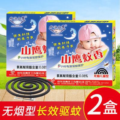 蚊香2盒装家用室内驱蚊无味无烟型婴儿孕妇强力灭蚊防蚊植物盘香
