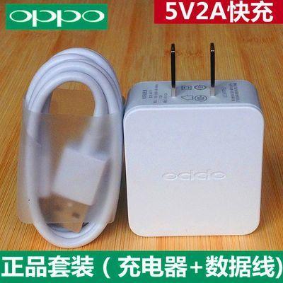 OPPOA59 A59M手机原配a30原装充电器A37数据线5V2A大方头A59S充头