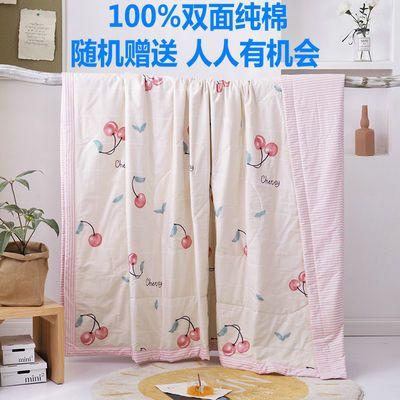 100%双面纯棉空调被全棉夏凉被单人双人夏季薄被子可水洗儿童学生