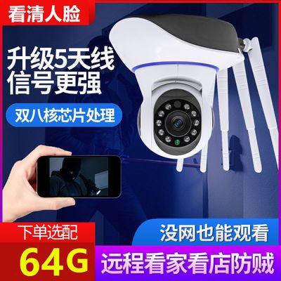 新款无线监控摄像头室内家用摄像头无线WIFI远程网络摄像头高清摄