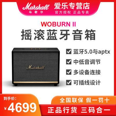 MARSHALL WOBURN II BLUETOOTH 马歇尔旗舰摇滚监听无线蓝牙音箱