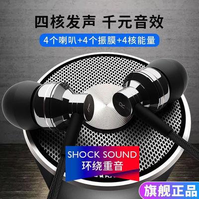 真四核耳机适用vivo华为oppo苹果小米通用入耳式耳机线耳塞可爱