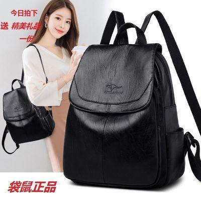 袋鼠真软皮双肩包女韩版2020新款潮大容量旅行背包女学生百搭质感