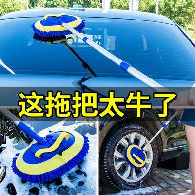 汽车洗车擦车拖把不伤车神器专用车用长杆加长大货车刷车工具软毛