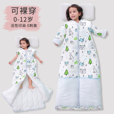 婴儿大信封睡袋秋冬季加厚保暖儿童防踢被神器宝宝春秋纯棉四季款
