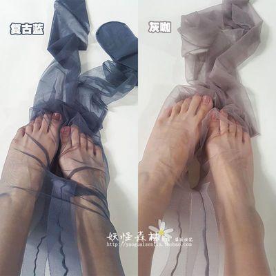0D超薄空姐裸感丝袜薄款性感无痕T档隐形连裤袜全透明脚尖夏季女