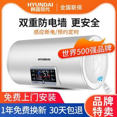 HYUNDAI/韩国现代储水式电热水器节能家用40/50/60/80升L小型洗澡