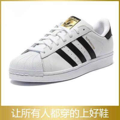 新款女鞋情侣贝壳头小白鞋流行春夏季男女学生板鞋休闲韩版运动鞋