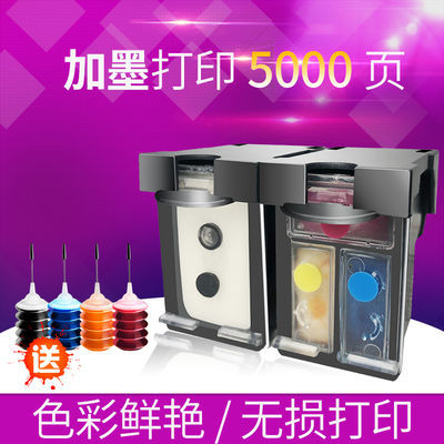 兼容惠普hp803XL黑彩色墨盒1111 1112 2131 2132打印机原装墨水