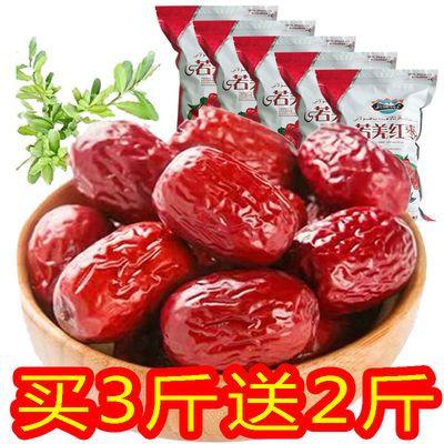 【买3斤送2斤】新货红枣批发1斤5斤新疆若羌灰枣干零食非和田大枣