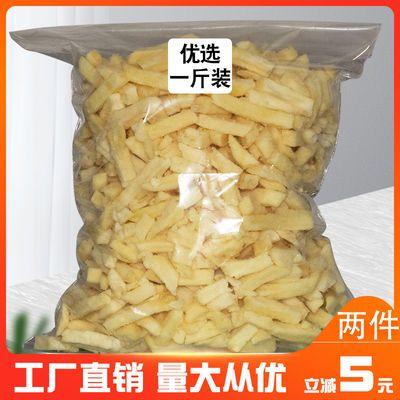 土豆脆条 蔬菜干低温脱水儿童孕妇即食零食 果蔬脆VF营养美味促销