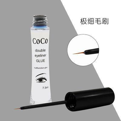 防冻 COCO防过敏假睫毛胶水 双眼皮胶水隐形持久自然超粘眼睫毛胶