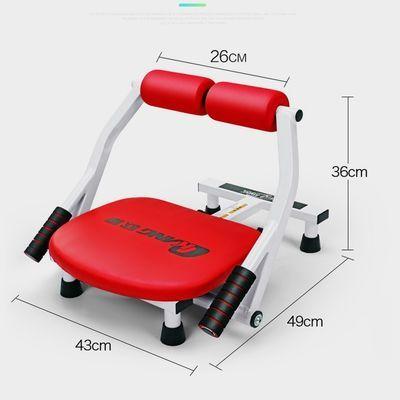 热卖畅销仰卧起坐健身器材家用收腹机多功能健身辅助仰卧板六合一