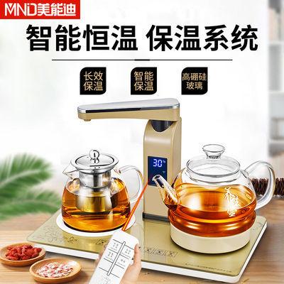 遥控全自动上水电热水壶智能多功能煮茶器大容量玻璃养生壶电水壶