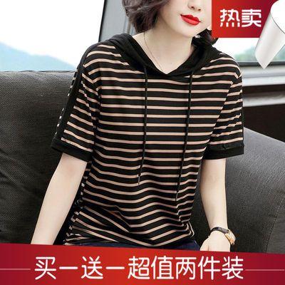 两件装】短袖女夏季女装2020新款条纹t恤女大码韩版宽松拼接上衣