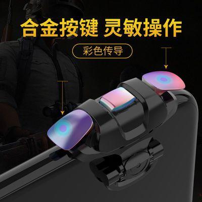 双向吃鸡神器和平精英游戏手柄刺激战场机械按键手柄苹果安卓通用