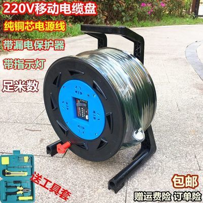 220V施工移动拖线盘电源延长线缆盘插接线板轴卷线器20米30米50米