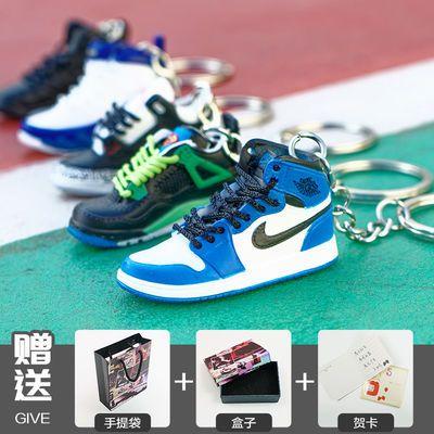 AJ钥匙扣立体鞋模型篮球鞋学生书包挂件汽车摆件创意情侣礼物挂饰