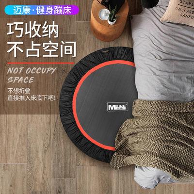 热卖畅销家庭版蹦蹦床健身成人儿童跳跳床锻炼减肥室内弹跳床健身