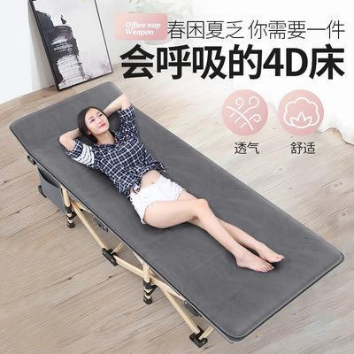 乐勋折叠床单人午休床办公室午睡床简易家用折叠躺椅成人行军床