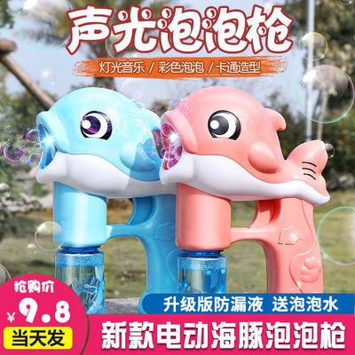 抖音同款玩具少女心网红泡泡枪儿童电动发光可充电吹泡泡机不漏水