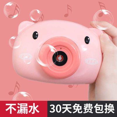 抖音仙女泡泡机相机儿童网红少女心全自动吹泡泡枪器电动玩具泡泡