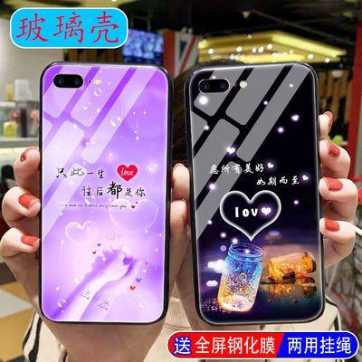 苹果11/8/7/6plus手机壳X玻璃XS防摔XR全包XSMAX女11Pro男网红潮