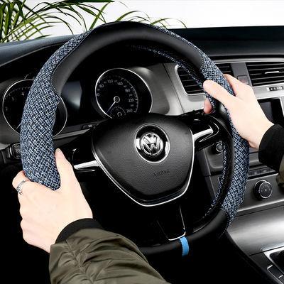 2020新款汽车方向盘套亚麻布艺透气把套皮套四季通用防滑方向盘套