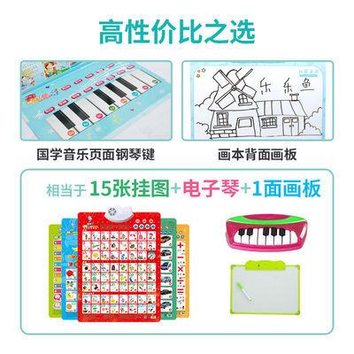 2020新款有声挂图拼音识字卡片认字宝宝字母表幼儿童玩具益智汉语