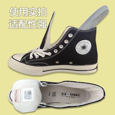 匡威鞋垫适配1970s常青款开口笑露娜lunar原装增高防臭allstar男