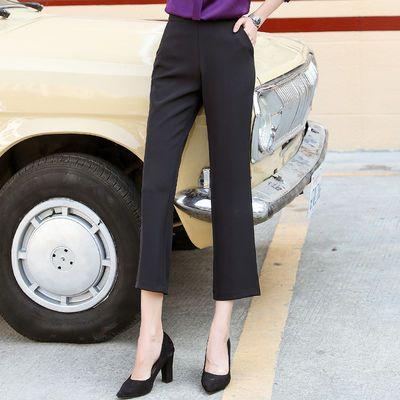 微喇叭西裤女九分裤职业修身显瘦2020春夏新款百搭矮小个子黑色裤