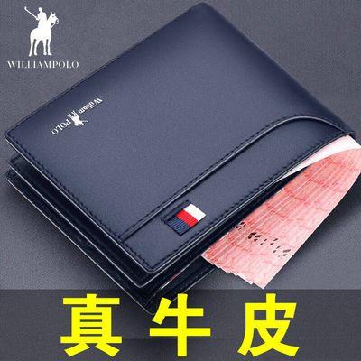 热销钱包男短款横款男士钱包牛皮青年学生驾驶证一体卡包