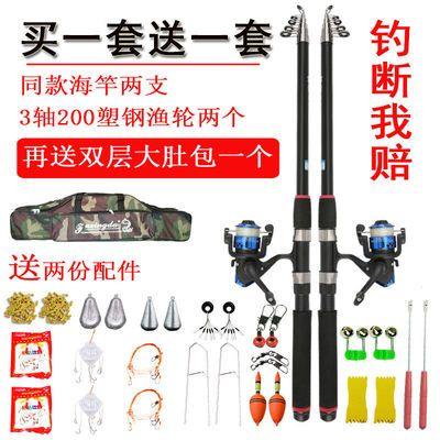 鱼竿海竿套装抛竿甩竿远投竿钓鱼竿鱼杆海杆全套渔具直接钓鱼