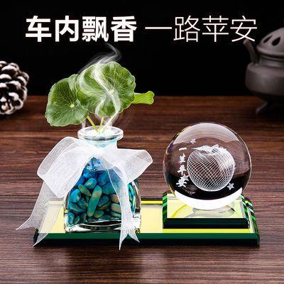 创意汽车摆件水晶球植物瓶香水座去除车内异味车载饰品男女士摆件