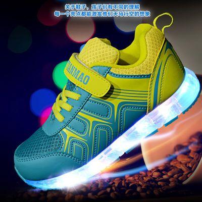 儿童发光鞋USB充电春秋网布透气女童亮灯鞋led七彩闪光男童运动鞋