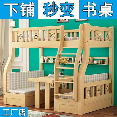 包安装加厚实木儿童床上下床上下铺高低床子母床双层床母子床成人